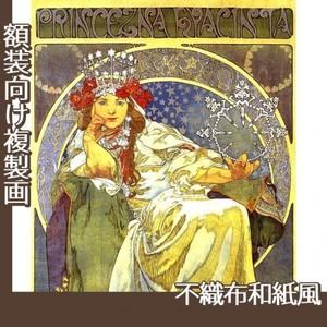 ミュシャ「ヒヤシンス姫」【複製画:不織布和紙風】