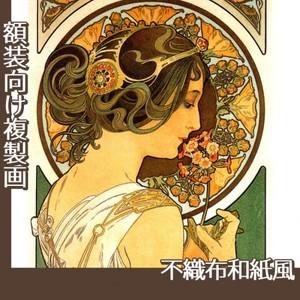 ミュシャ「桜草」【複製画:不織布和紙風】
