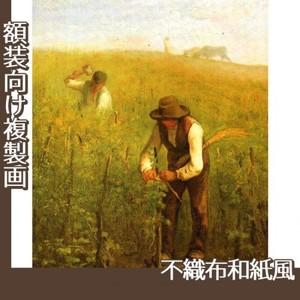 ミレー「葡萄畑で」【複製画:不織布和紙風】